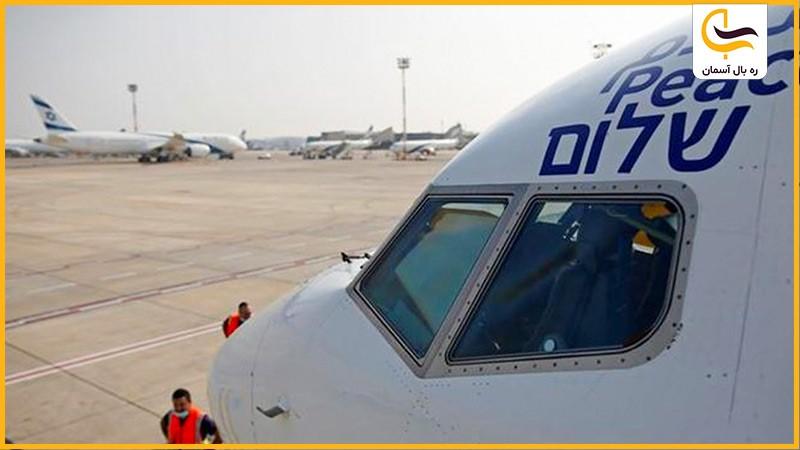معتبرترین سایت خرید بلیط هواپیما تهران